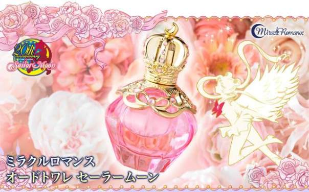 20140609sm_perfum_mobile01
