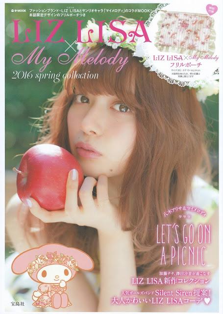 Liz Lisa x My Melody mook vol. 6